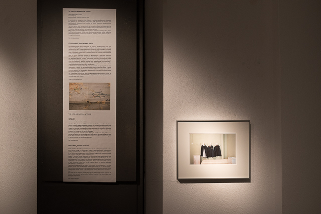 the-girls-exhibition-2